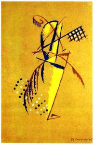 Mikhail_Larionov_dancer_on_motion_(1915)